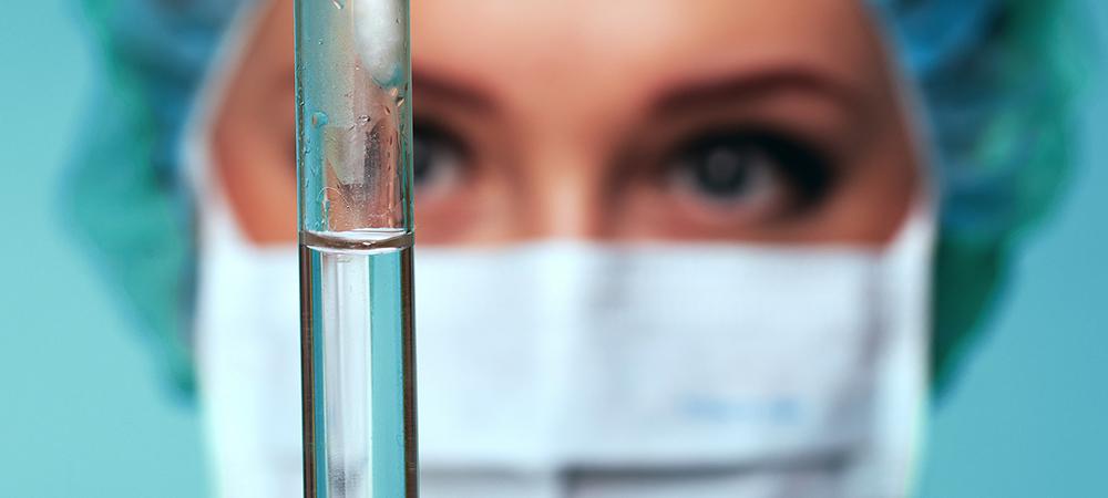 Изследвания при стерилитет