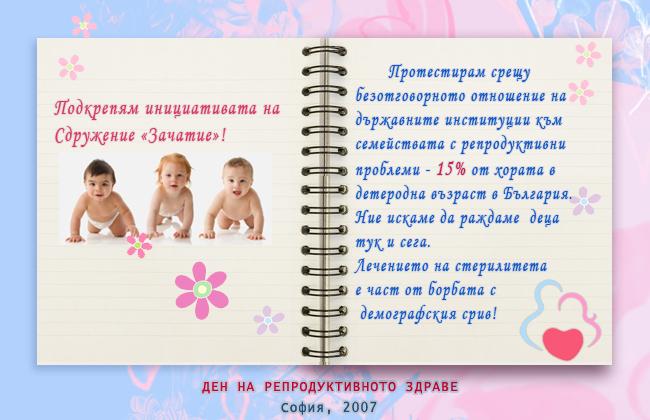 http://www.zachatie.org/kartichka.jpg